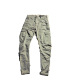 damaged jean cargo army fit  λαδι
